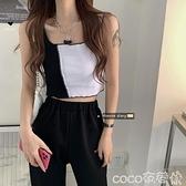 設計感拼接美背背心2021新款夏季女裝修身短款內搭吊帶外穿上衣潮  COCO
