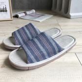 【iSlippers】簡單生活-家居室內拖鞋-沉靜條紋-6雙組3灰XL+3藍L