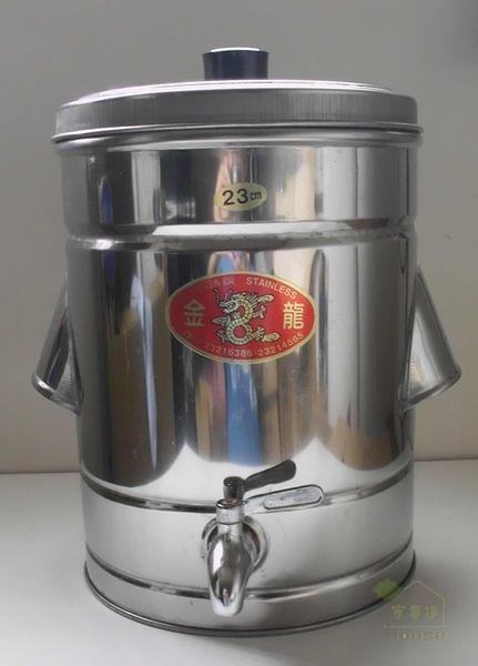 [ 家事達 ] 台灣 金龍-不鏽鋼 白鐵茶桶 26cm 謝謝