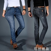 牛仔褲春夏新款彈力牛仔褲男寬鬆直筒大碼男士商務休閒青年修身韓版長褲 雙12全館免運