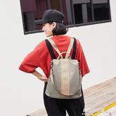 夏季雙肩包女新款牛津布背包學院風百搭韓版大容量防盜女包潮  朵拉朵衣櫥