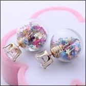 現貨+快速★鑽石玻璃球耳釘小花小星星亮片耳釘★ifairies【27582】