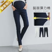 【MN0131】獨家款.超彈力挺版窄管褲.腰可調