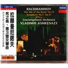 國際中文版164 拉赫曼尼諾夫:死之島 第3號交響曲 CD (音樂影片購)