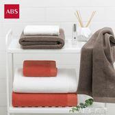毛巾 ABS愛彼此 純棉情侶大毛巾洗臉家用成人柔軟加厚吸水全棉洗澡巾 歐萊爾藝術館