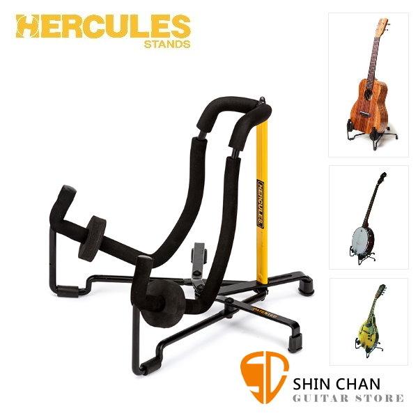 海克力斯 Hercules GS303B 烏克麗麗架 / 小提琴架 / 斑鳩琴 / 曼陀林 輕便型 Hercules Stand 台灣公司貨