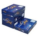 [慶23週年]【奇奇文具】PAPER ONE All Purpose 80P A4 (藍包)多功能影印紙(25包/5箱)--抗漲價活動買23包送2包