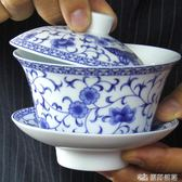 敬茶杯組 陶瓷蓋碗大號青花釉中蓋碗加厚茶杯敬茶杯 原野部落 原野部落 原野部落