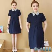 大碼襯衫洋裝 女裝2020新款韓版洋氣闊太太適合胖女人穿的純色連身裙夏 DR34975【甜心小妮童裝】