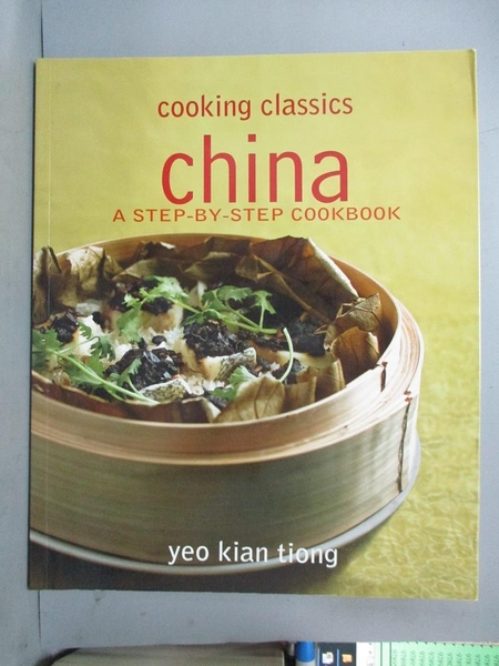 【書寶二手書T1/餐飲_QAW】China: A Step-by-Step Cookbook_Tiong, Yeo Kian