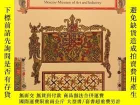 二手書博民逛書店Medieval罕見Russian Ornament in Fu