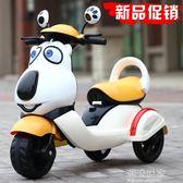 新款兒童電動摩托車三輪車男女寶寶可坐人小孩玩具車大號電瓶童車igo『潮流世家』
