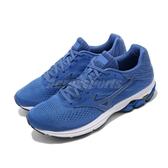 Mizuno 慢跑鞋 Wave Rider 23 藍 黃 男鞋 運動鞋 【PUMP306】 J1GC1903-24