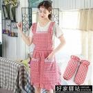 韓版純棉公主圍裙廚房做飯家用防水防油可愛日系圍腰工作女時尚夏 -好家驛站