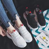 新款運動鞋女跑步鞋原宿ulzzang韓版百搭學生休閒板鞋 交換禮物