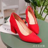 婚鞋女冬季紅色新娘鞋子高跟鞋粗跟敬酒結婚鞋大小碼3340 千千女鞋