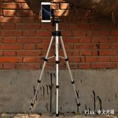 微型投影儀支架微單數碼相機手機望遠鏡攝像頭便攜小型三腳架 KB5169【Pink中大尺碼】