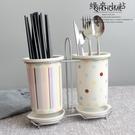 筷子筒 創意韓式雙筒陶瓷筷子筒