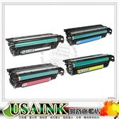 ☆HP  201A/CF400A/CF401A/CF402A/CF403A  4色1組 相容碳粉匣  適用  HP Color LaserJet Pro M252dw/M252n/M274n/M277dw/M277n