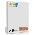 Color-Dance 彩之舞 HY-A100A3 A3 日本進口多功能紙 白色 100g 100張/包