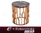 『 e+傢俱 』BT3 勞森 Lawson 現代時尚 Y造型 不鏽鋼 鏤空 玉石 小邊几   小茶几   小圓几