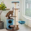 貓跳台 梅子貓&凱瑞貓爬架貓窩貓樹一體貓架子跳台多功能大貓簡易大型 MKS韓菲兒