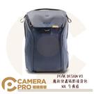 ◎相機專家◎ PEAK DESIGN V2 魔術使者攝影後背包 30L 午夜藍 輕量耐磨防潑水 可置 筆電 腳架 公司貨