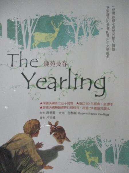 【書寶二手書T1/兒童文學_BEG】鹿苑長春The Yearling:重訪經典全譯本_瑪喬麗.金南.勞林斯,