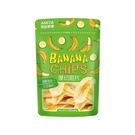 有田製果 ARITA香蕉脆片(50g)【小三美日】團購 /  零嘴