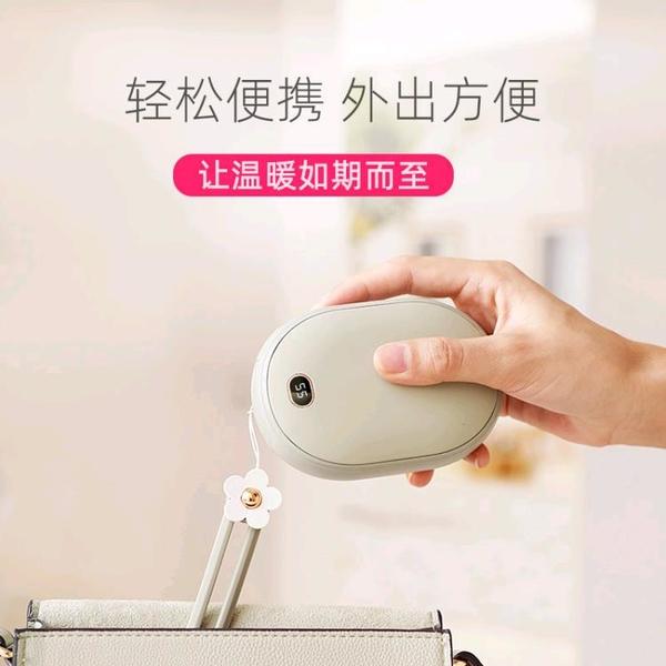暖手寶充電寶迷你2022新款二合一學生兒童冬季暖手神器usb暖寶寶熱手寶隨身便攜式 好樂匯