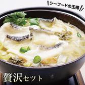 【599免運】哈克嫩鱈火鍋魚片1盒組(200公克/1盒)
