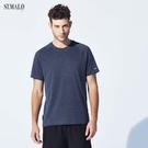 【ST.MALO】台灣製綠色時尚速乾除臭咖啡紗T恤-1956MT-鋼鐵灰