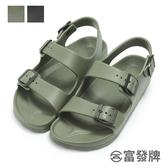 【富發牌】極輕量雙帶造型防水涼鞋-黑/軍綠 1SH10