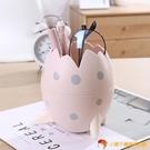 卡通造型筆筒創意蛋殼桌面收納盒學生文具收納筒【小獅子】