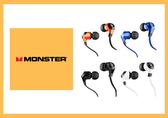 【拆封新品】MONSTER 魔聲 NCredible N-ERGY 原廠線控入耳式耳機 (盒裝)