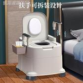 可移動老人坐便器家用老年防臭室內便攜式馬桶孕婦便盆成人坐便椅