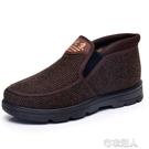 布鞋男士冬季中老年爸爸中年防滑加絨加厚保暖老人爺爺棉鞋  布衣潮人