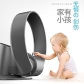 日本SK無葉風扇家用壁掛式風扇搖頭空氣對流無扇葉電風扇靜音壁扇 艾瑞斯AFT「快速出貨」