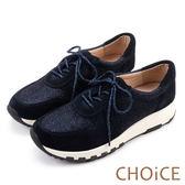 CHOiCE 休閒舒適 牛皮拼接金蔥布綁帶休閒鞋-藍色
