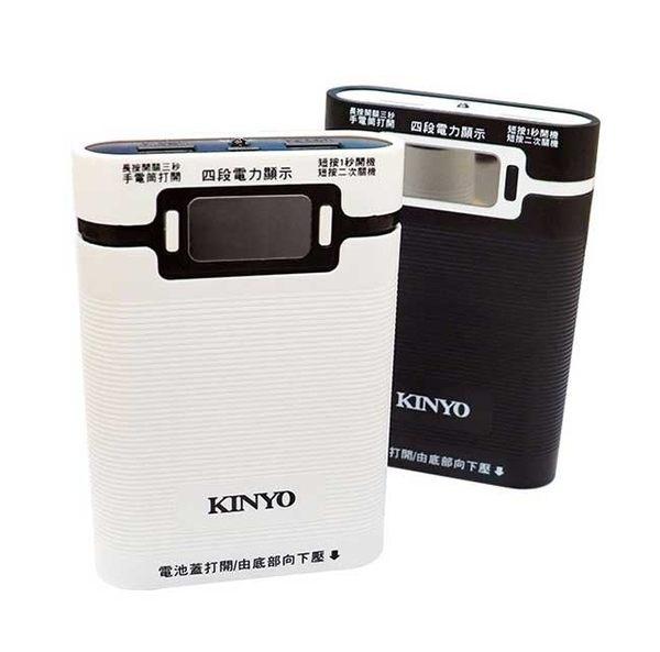 【超人生活百貨】KINYO CQ-800 多功能 雙槽18650鋰電池充電器+行動電源 2A+1A雙輸出 電力顯示