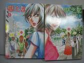 【書寶二手書T8/漫畫書_OCC】戀之星_1&2集合售