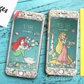 【R】愛麗絲 長髮公主 美人魚 立體浮雕 手機殼 蘋果 iPhone 8 plus 鋼化膜 全包邊軟殼