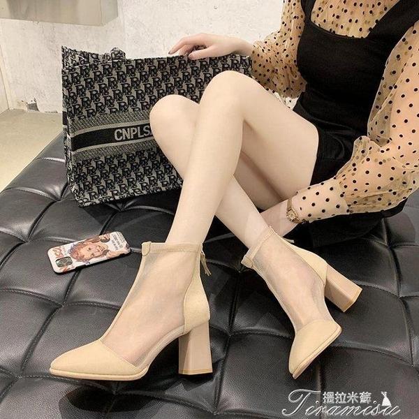 網紗靴 網紗鏤空馬丁靴子涼靴女涼鞋年新款夏季百搭法式粗跟高跟鞋潮 快速出貨