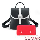 CUMAR MINI輕旅兩用後背包(黑)+拼接撞釘拉鍊長夾(紅)