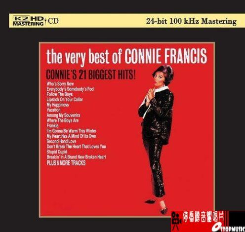 【停看聽音響唱片】【K2HD】The Very Best Of Connie Francis
