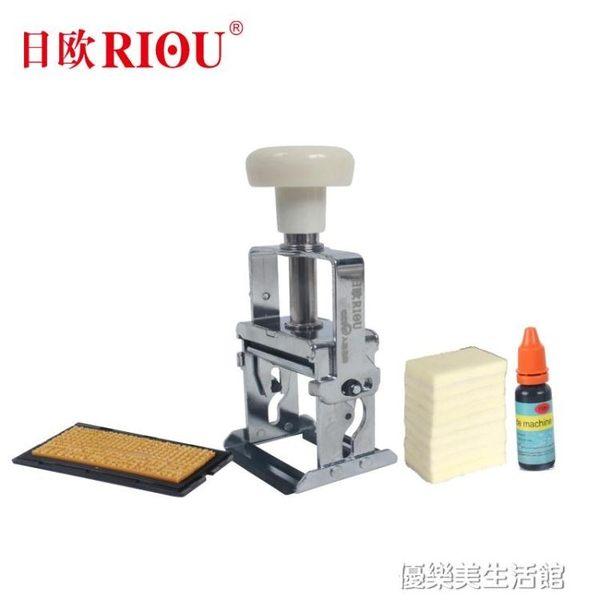 日歐牌手動油墨打碼機小型生產日期噴碼機塑料打數字印碼機移印機