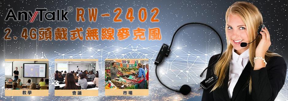 rowa-imagebillboard-cdd6xf4x0938x0330-m.jpg