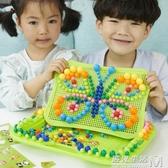 釘拼圖玩具幼兒園1-3-6歲益智2男女孩六一節禮物 遇見生活