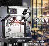 咖啡機CRM3200B半自動商用咖啡機專業意式家用現磨奶茶店一體機 【熱賣新品】 XL 220v