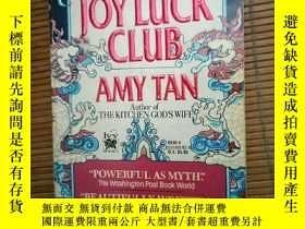 二手書博民逛書店the罕見joy luck club 喜福會Y115089 AM